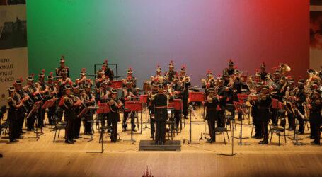 Concerto della Banda dei Vigili del Fuoco